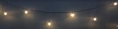 Ламполайт 10*0,2 м, черный провод